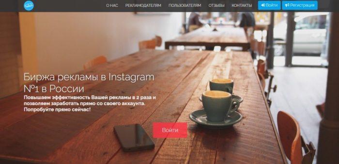 Биржа Instagram рекламы Instach